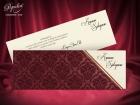 Invitații de nuntă Iași